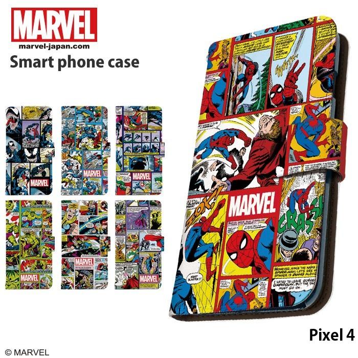 Pixel 4 ケース 手帳型 スマホケース ピクセル4 携帯ケース カバー デザイン MARVEL マーベル コラボ スパイダーマン キャラクター:スマホケース専門店 smasmasweets