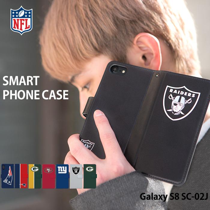 Galaxy S8 SC-02J ケース 手帳型 ギャラクシー docomo ドコモ カバー デザイン NFL 正規品 チーム レイダース Oakland Raiders アメフト:スマホケース専門店 smasmasweets