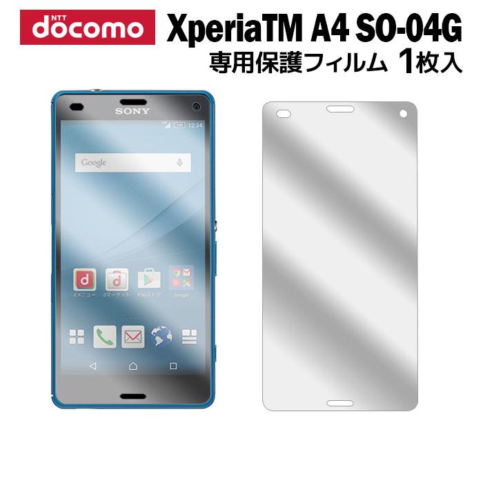 DoCoMo Xperia A4 SO-04G LCD protection film 1 / pkg (LCD protective sheet  Smartphone smart phone DoCoMo extension pettanko rear a4 so04g) film-so