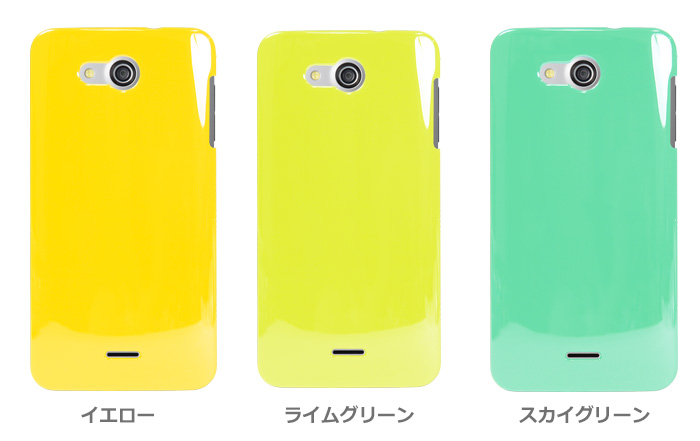 Y!mobile DIGNO C 404KC/softbank DIGNO U/KYOCERA S301 hard case (the way Mobile Smartphone cover case smahocase Smartphone smahocover Digno) hd-404kc