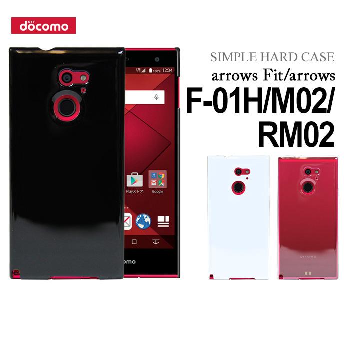 docomo arrows Fit F-01H/arrows M02/arrows RM02 hardware case smartphone  case smartphone smartphone cover smartphone cover case where more Loews