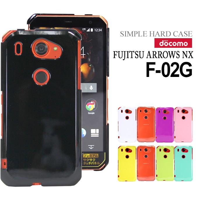 docomo ARROWS NX F-02G hardware case smartphone case smartphone smartphone  cover smartphone cover case smartphone cover Arrows
