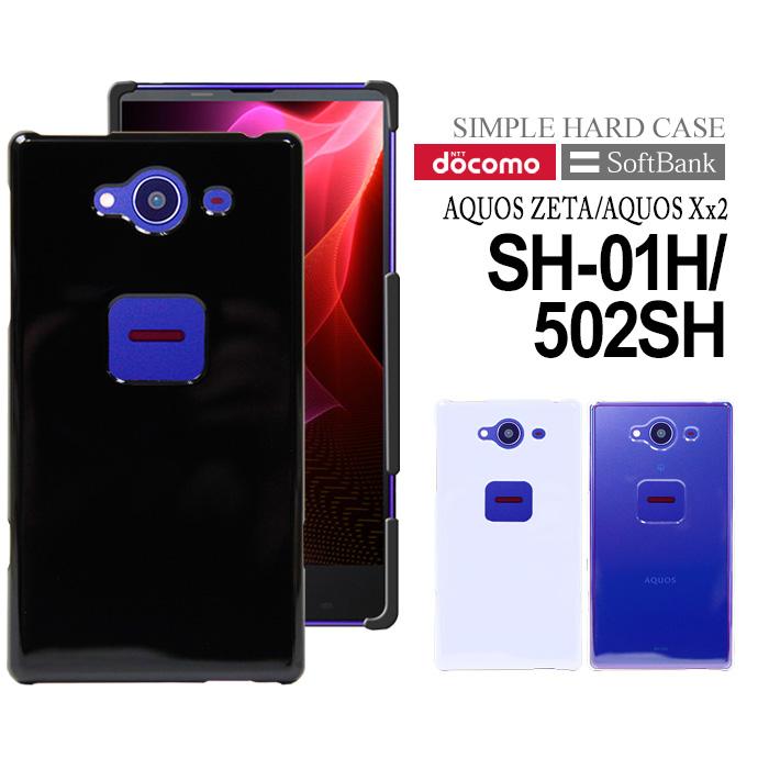 307c1582a63 DoCoMo AQUOS ZETA SH-01H hard smahocase Smartphone smahocover Smartphone  cover case DoCoMo AQUOS hd-sh01h