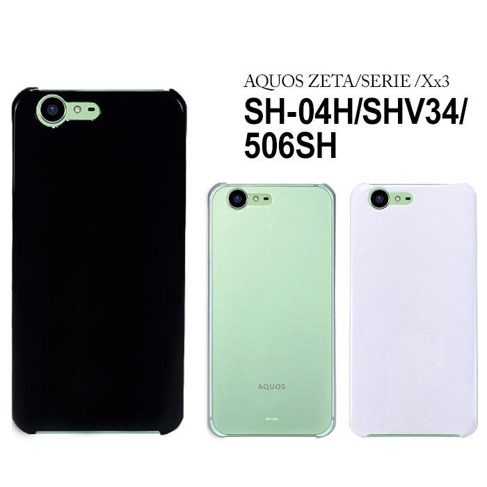 AQUOS ZETA SH-04H/SERIE SHV34/Xx3 hard smahocase Smartphone smahocover  Smartphone cover case DoCoMo AQUOS