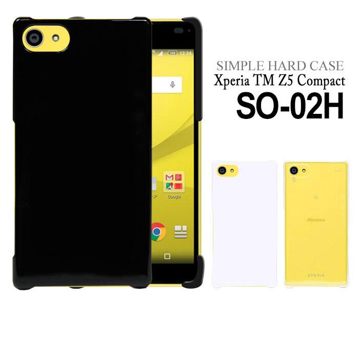 Inteligentny kougalog: DoCoMo SO-02H Xperia Z5 Compact hard case (smahocase IM82