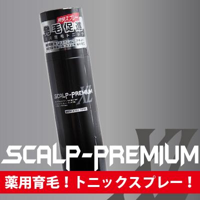 防止头皮溢价 XL 药用教育头发滋补喷雾流通,脱发,头皮屑,瘙痒和汗水的气味,保持干净! 日本制造的