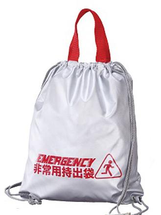 非常持出袋CS等の少し大きいA4セットの【袋のみ】【名入れ対応】リュックタイプ