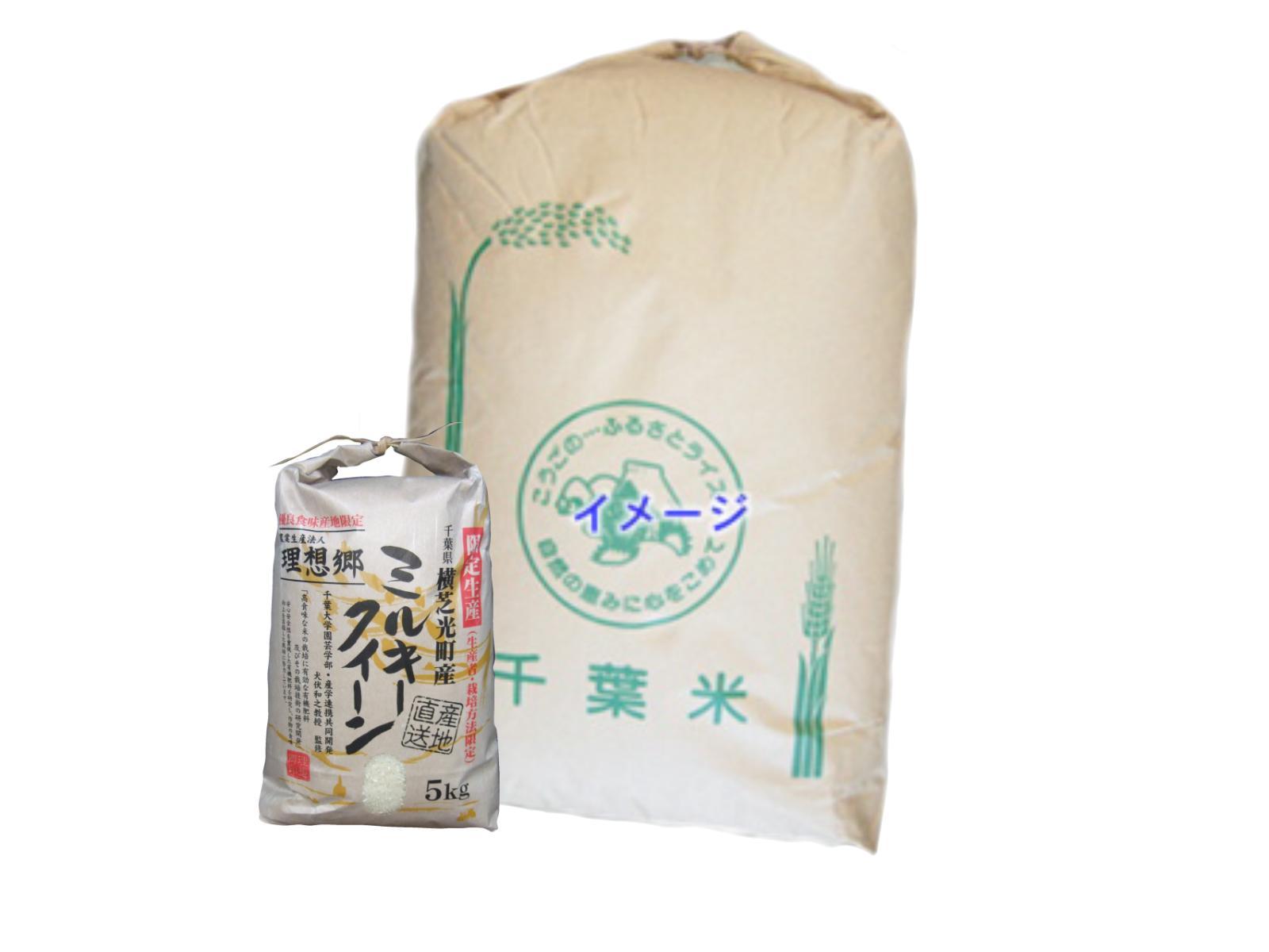 人気提案 令和2年産 金賞受賞米 理想郷 ミルキークイーン 玄米 30kg※外袋はイメージです。, 北海道新発見ファクトリー 4c463b64