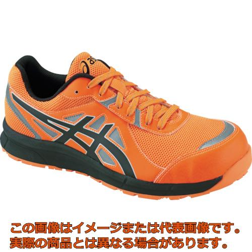 アシックス ウィンジョブCP206 HiーVis ショッキングオレンジ/ブラック 23.0cm 1271A006.80023.0