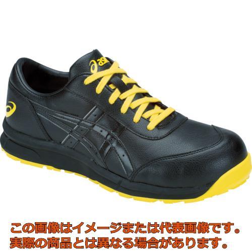 アシックス 静電気帯電防止靴 ウィンジョブCP30E ブラック/ブラック 22.5cm 1271A003.00122.5