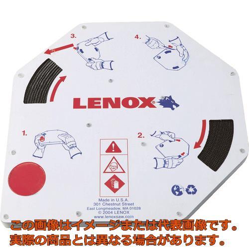 LENOX コイル MATRI× 12.7×0.5×14 (30M) 23350MAC12127