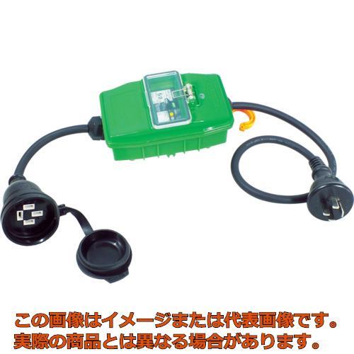 日動 三相200V防雨延長ブレーカ 漏電保護専用 2BWEB320A