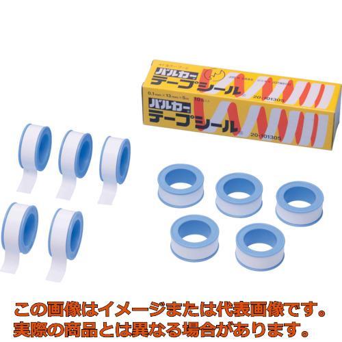 バルカー テープシール 0.2mm×25mm×10m (12巻入) 20202510