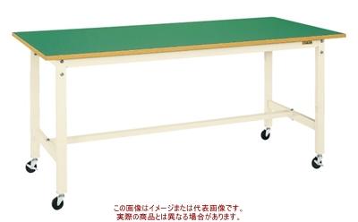 軽量作業台CKタイプ(移動式) CK-189FRI【配送日時指定不可・個人宅不可】