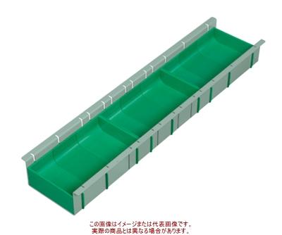 ドリルトレーセット DC-S【配送日時指定不可・個人宅不可】