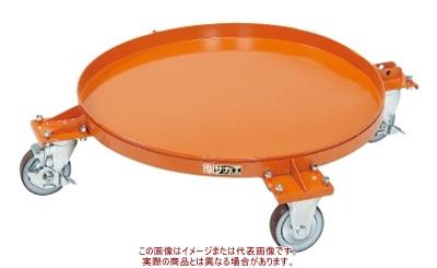 円形ドラム台車(受皿付タイプ) DR-4M【配送日時指定不可・個人宅不可】