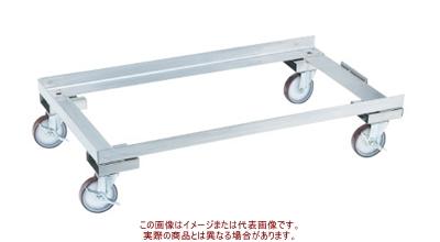 大型ステンレス保管ユニット用キャスターベース(SU-45B・22S用) E-SUCD4【配送日時指定不可・個人宅不可】