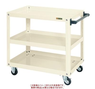 サカエ スーパーワゴン EKR-207JNUI【代引不可・配送時間指定不可・個人宅不可】