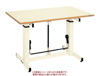 ガスバネ式昇降作業台 GUD-127【配送日時指定不可・個人宅不可】