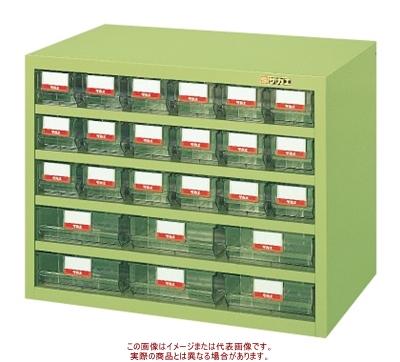 サカエ ハニーケース(樹脂ボックス) HFS-186TL【代引不可・配送時間指定不可・個人宅不可】