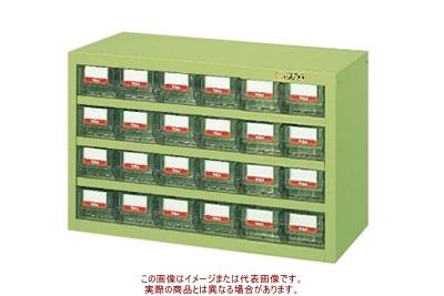 ハニーケース(樹脂ボックス) HFW-24TL【配送日時指定不可・個人宅不可】