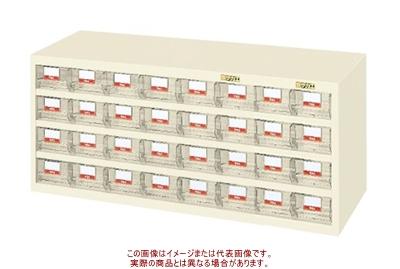 ハニーケース(樹脂ボックス) HFW-32TLI【配送日時指定不可・個人宅不可】