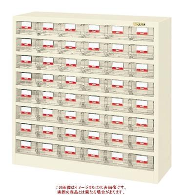 サカエ ハニーケース(樹脂ボックス) HFW-48TI【代引不可・配送時間指定不可・個人宅不可】