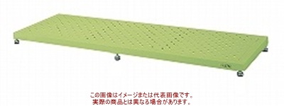 足踏台(低床用) JA-1275LN【配送日時指定不可・個人宅不可】