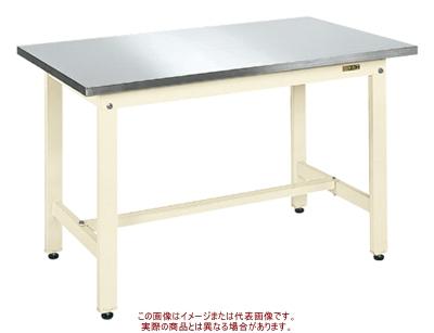 軽量作業台KKタイプ(ステンレス天板仕様) KK-127SU4NI【配送日時指定不可・個人宅不可】