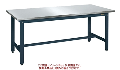 軽量作業台KKタイプ(ステンレス天板仕様) KK-127SU3DN【配送日時指定不可・個人宅不可】