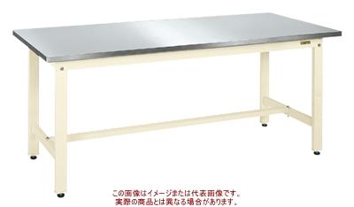 軽量作業台KKタイプ(ステンレス天板仕様) KK-127SU3NI【配送日時指定不可・個人宅不可】