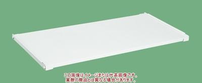 作業台用オプション固定棚(パールホワイト) KK-0975KW【配送日時指定不可・個人宅不可】