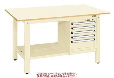 軽量作業台KKタイプ(スモールキャビネット付) KK-59PSL5I【配送日時指定不可・個人宅不可】