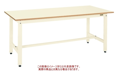 軽量作業台KKタイプ KK-69NI【配送日時指定不可・個人宅不可】