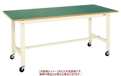 軽量作業台KKタイプ(移動式) KK-70FB1I【配送日時指定不可・個人宅不可】