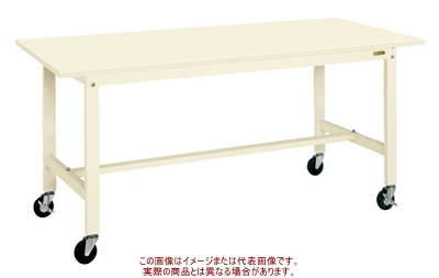 軽量作業台KKタイプ(移動式) KK-70SB2I【配送日時指定不可・個人宅不可】