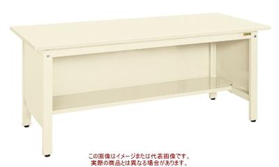 軽量作業台KKタイプ(三方パネル付) KK-49SPI【配送日時指定不可・個人宅不可】