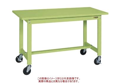 軽量作業台KSタイプ(移動式) KS-127SR【配送日時指定不可・個人宅不可】