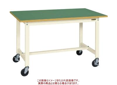 軽量作業台KSタイプ(移動式) KS-156FRI【配送日時指定不可・個人宅不可】