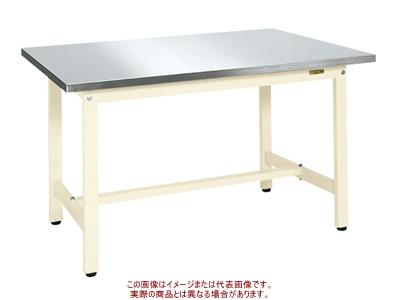 軽量作業台KSタイプ(ステンレスカブセ天板仕様) KS-096HCSU4I【配送日時指定不可・個人宅不可】