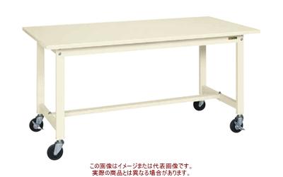 軽量作業台KSタイプ(移動式) KS-156SRI【配送日時指定不可・個人宅不可】