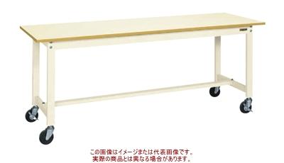 軽量作業台KSタイプ(移動式) KS-186PRI【配送日時指定不可・個人宅不可】