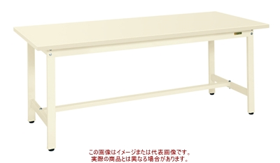 軽量作業台KSタイプ(スチールカブセ天板仕様) KS-187HCI【配送日時指定不可・個人宅不可】