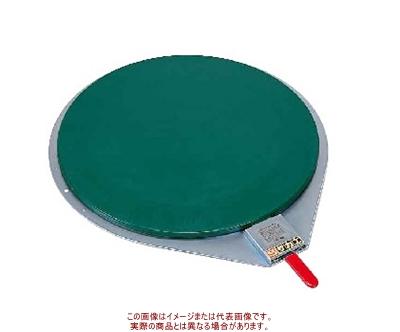 クルクル回転盤(スチール製・ゴムマット・ハンドストッパー付) KS-310【配送日時指定不可・個人宅不可】