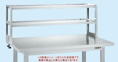 サカエ オプションステンレス簡易架台 KT-120SU4【代引不可・配送時間指定不可・個人宅不可】