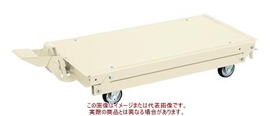 作業台オプションペダル昇降台車 KTW-127DPSI【配送日時指定不可・個人宅不可】