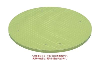 クルクル回転盤(縞鋼板天板) KUS-600ST【配送日時指定不可・個人宅不可】