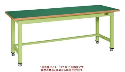 中量作業台KVタイプ KV-493F【配送日時指定不可・個人宅不可】