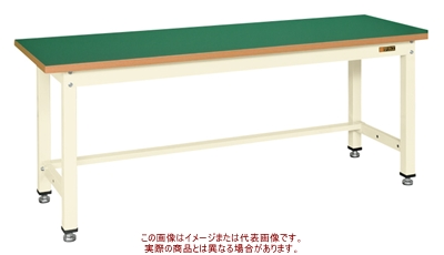 中量作業台KVタイプ KV-683FI【配送日時指定不可・個人宅不可】