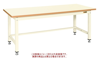 中量作業台KVタイプ KV-693I【配送日時指定不可・個人宅不可】